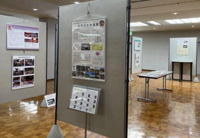 太宰府市民遺産パネル展 開催中
